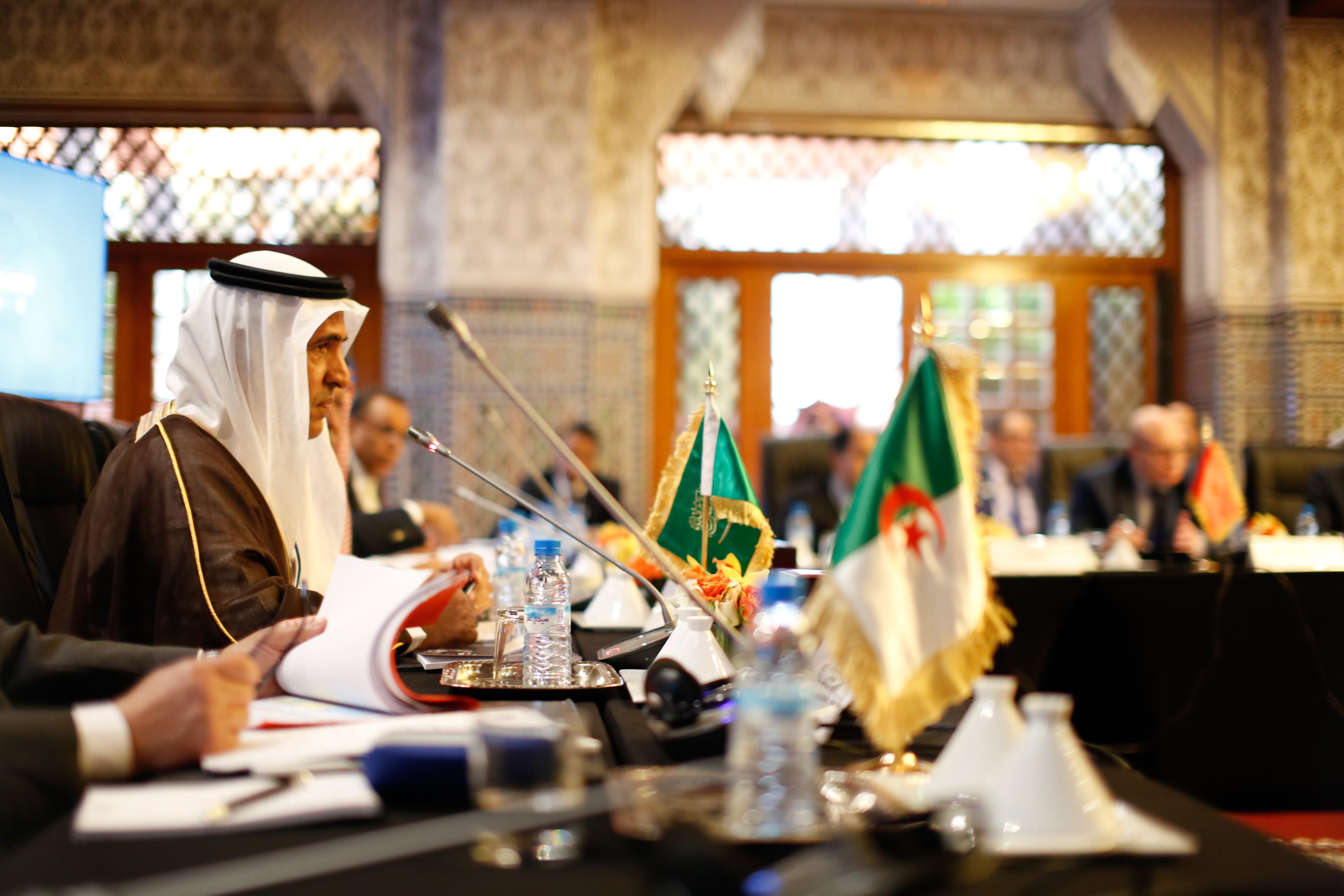Meeting of Supreme Council for Al Aqsa & Al Quds Funds Day4 - 06 April 2019