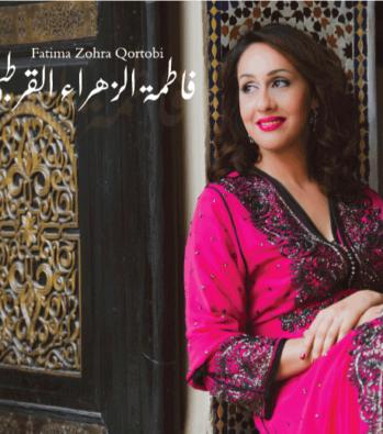 Fatima Zohra Qortobi