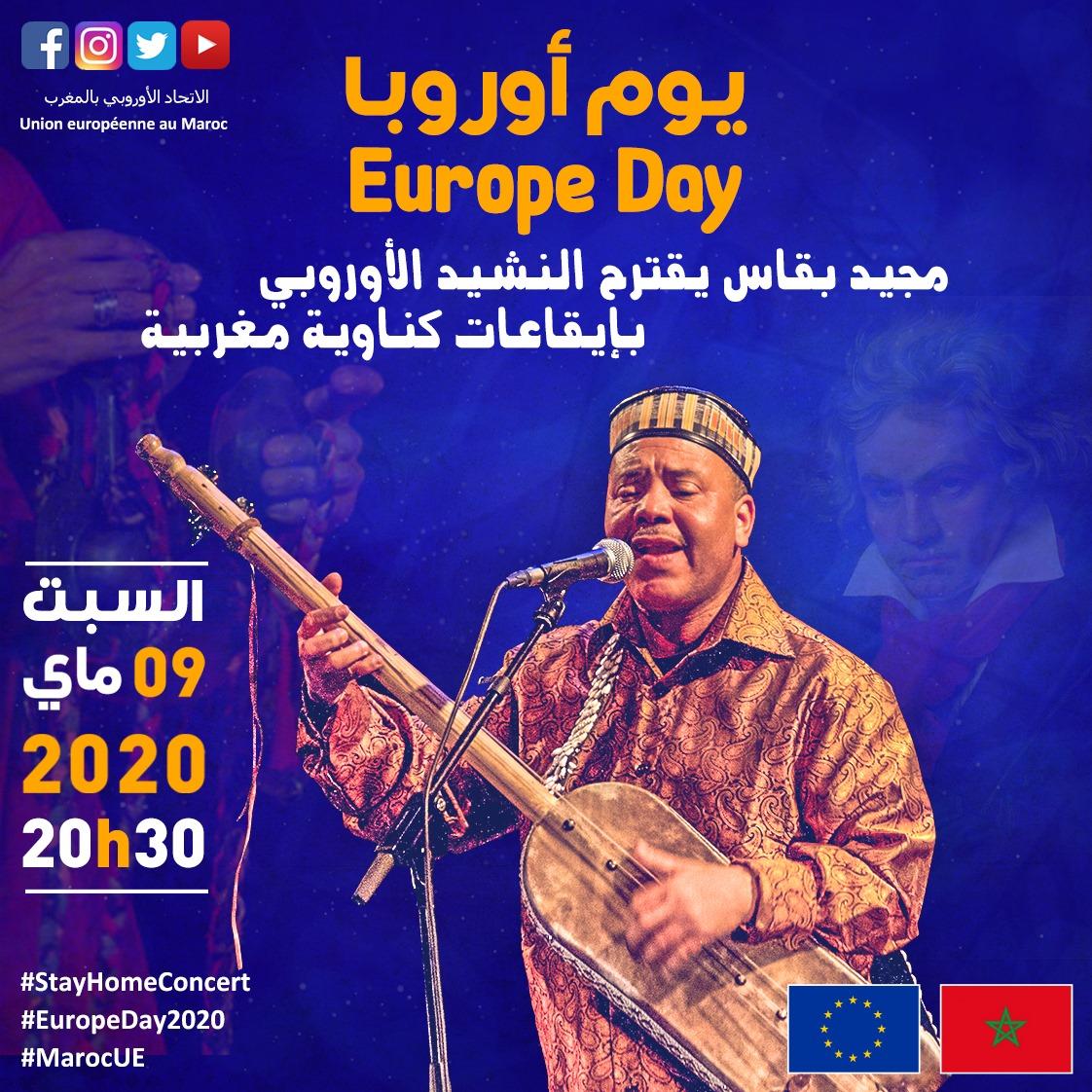 Célébration de la journée de l'Europe 2020