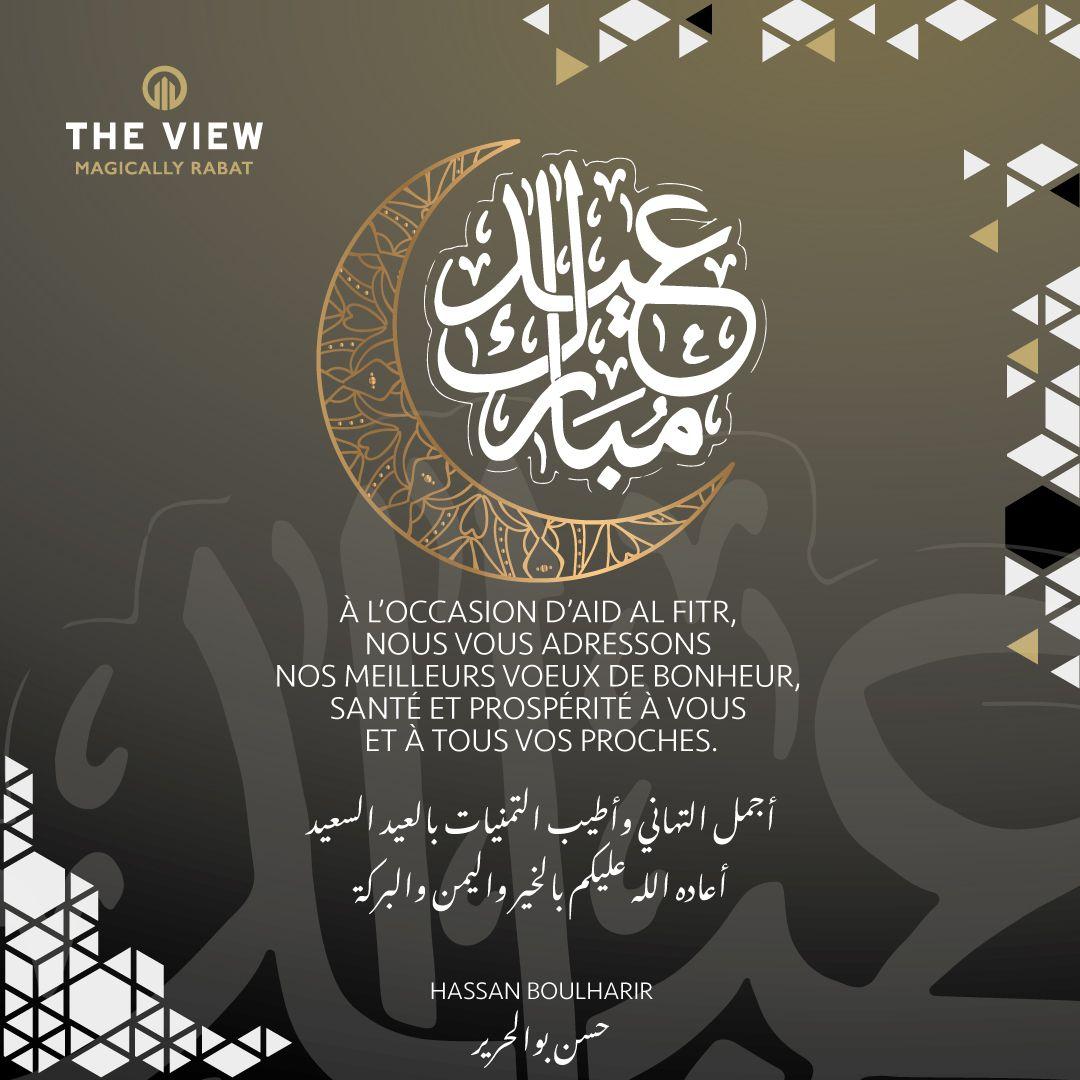 The View – Aid Alfitr